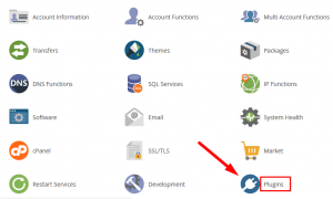 How to customize you custom brand name logo and favicon in Softaculous for all cPanel accounts