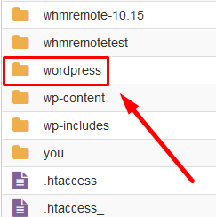 How to Move a WordPress website from One folder to Another