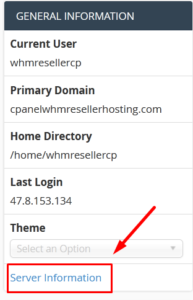 How to know Server's main IP of your cPanel hosting